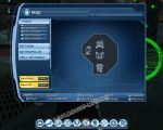 Investigation: Simalien Technology, step 5 Simian Intelligence Enhancement Helm  image 326 thumbnail